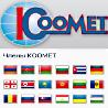КООМЕТ –  Евро-Азиатское сотрудничество государственных метрологических учреждений.
