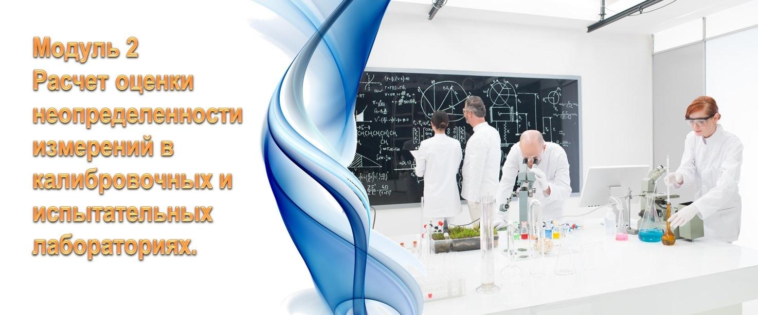 M21 Курсы Международной школы технического законодательства и управления качеством