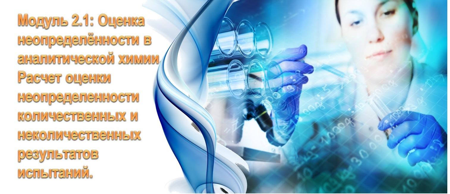 M2 11 Курсы Международной школы технического законодательства и управления качеством