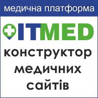 itmed 200x200 Конференции