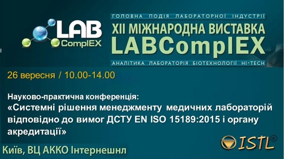 lab 940x527