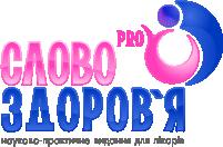 logo pro Конференции