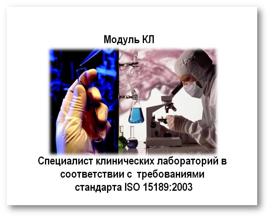 modulkl Курсы Международной школы технического законодательства и управления качеством
