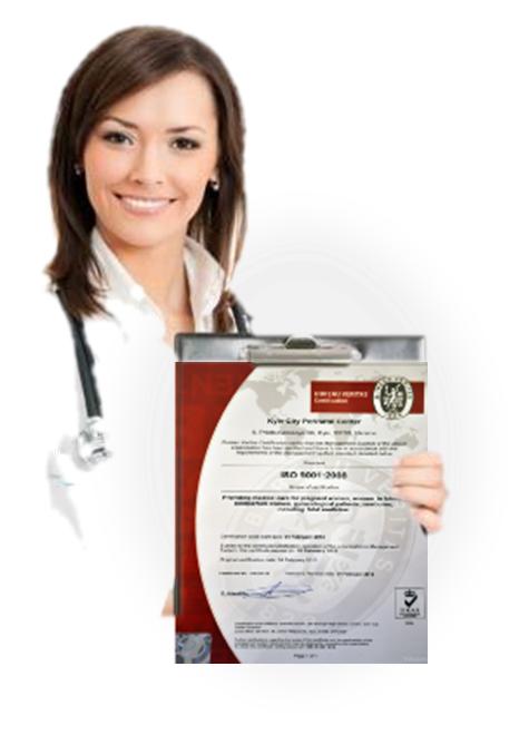 vrach ISO 9001 в медицине