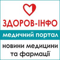zdorov info 200x200 Конференции